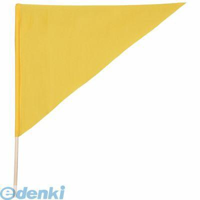 アーテック(ArTec) [001176] ☆三角旗 黄 45...