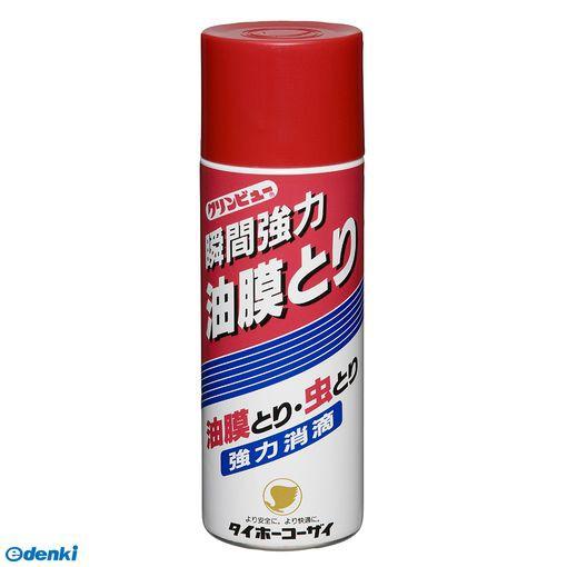 イチネンケミカルズ【旧タイホーコーザイ】 [256...