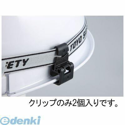 【キャンセル不可】[EA758CW-66] ヘッドライト...