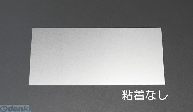 【キャンセル不可】[EA441WA-11] 150x30...