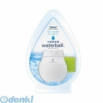 東レ [WB600B-G] waterball 蛇口直結小型浄水器...