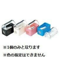 コクヨ(KOKUYO) [51039646] 鉛筆削り フタ付 ...