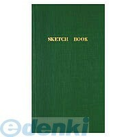 コクヨ(KOKUYO) [セ-Y3] 測量野帳スケッチ白...