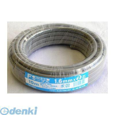 オーム電機 [04-3389] VVF 2.0mm×2芯 10m 0433...