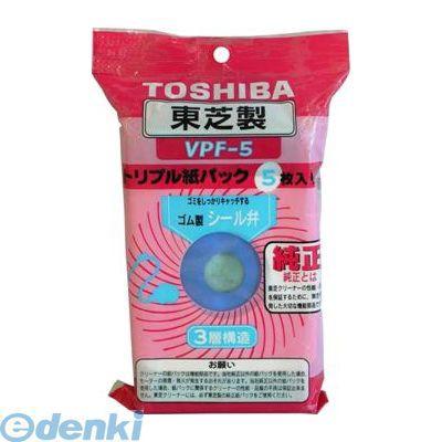 オーム電機 [07-0388] 東芝 掃除機紙パック VPF...