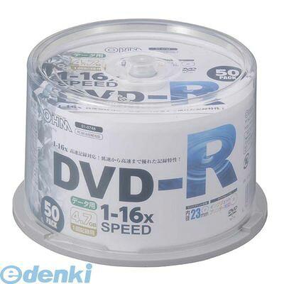 オーム電機 [01-0748] DVD-Rデータ用 16倍速 50...