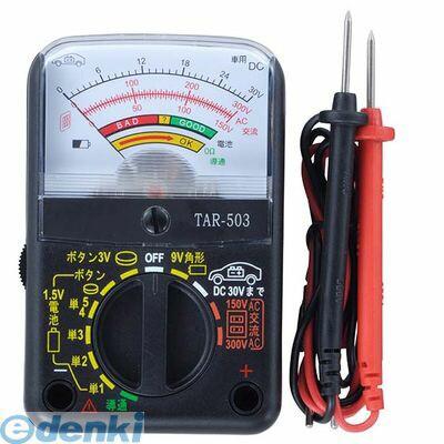 オーム電機 [04-1800] 家庭用 小型テスター TAR...