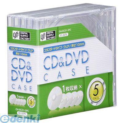 オーム電機 [01-3275] CD&DVDケース 厚さ10mm ...
