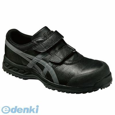 アシックス [FFR70S.9075 28.0] 安全靴 ウィン...