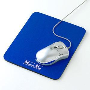 サンワサプライ [MPD-9] マウスパッド MPD9【54...
