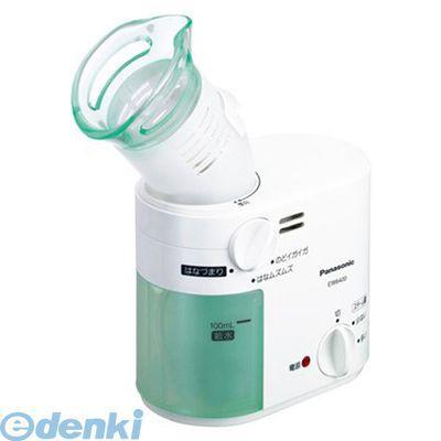 パナソニック[EW6400P-W]吸入器 EW6400PW【送料...