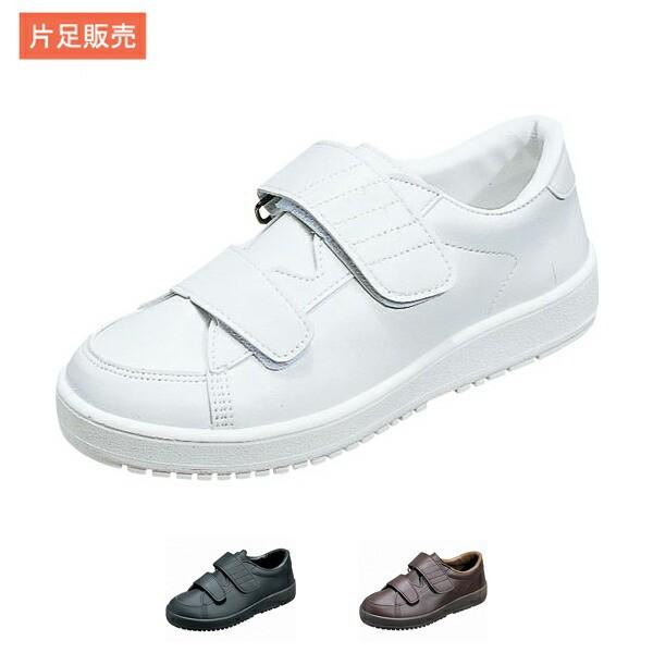 ムーンスター Vステップ03 男女共用 片足販売(装...