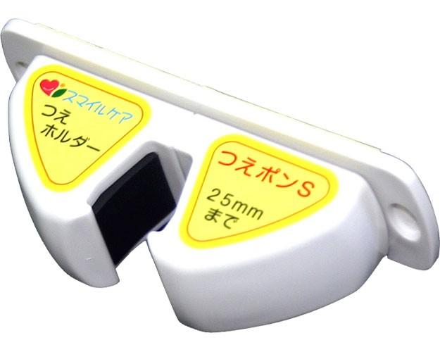 杖ホルダー つえポンS スリムタイプ TH-S002 オフ...