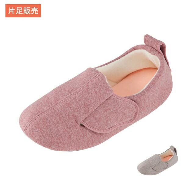 徳武産業 スリットベルト 2233 片足販売 (介護靴 ...