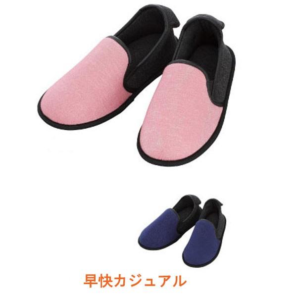 徳武産業 早快カジュアル 2012  (介護靴 室内履き...