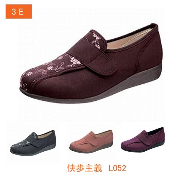 快歩主義 L052 婦人用 アサヒシューズ (介護靴 介...