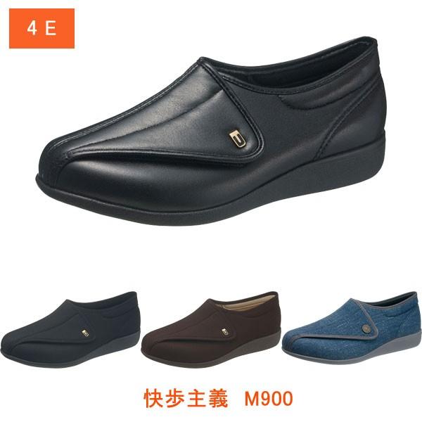 快歩主義 M900 紳士用 アサヒシューズ(介護 靴 ...