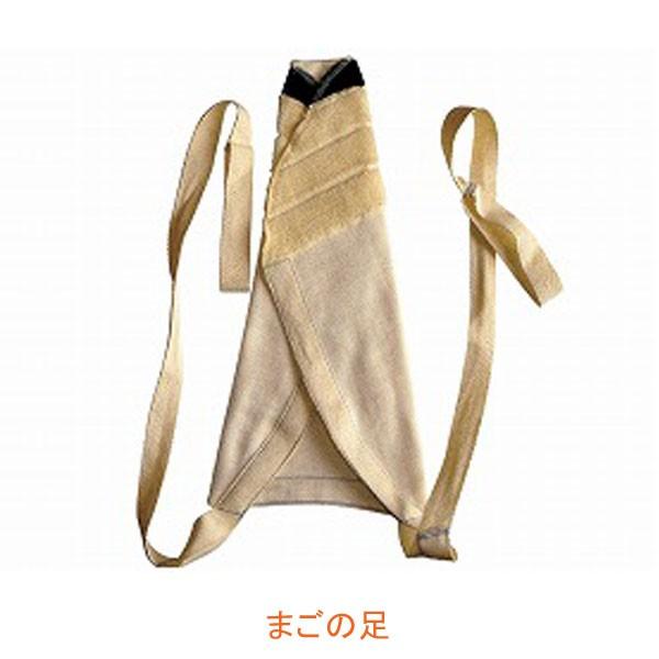 まごの足 コーポレーションパールスター (介護 靴...