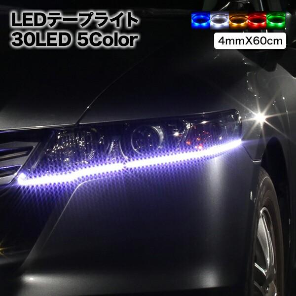 【メール便送料無料】高輝度SMD LEDテープライト ...