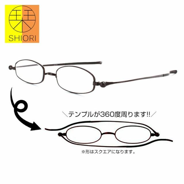 栞 しおり SHIORI リーディンググラス 老眼鏡 SI-...