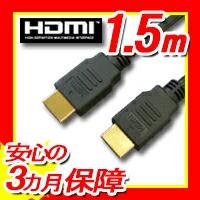 3D/イーサネット/ARC/4K2K対応!ハイス...