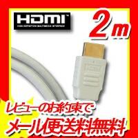 メール便送料無料!3D/イーサネット/ARC/4...
