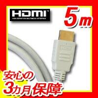 3D/イーサネット/ARC/4K2K対応!HDMIケ...