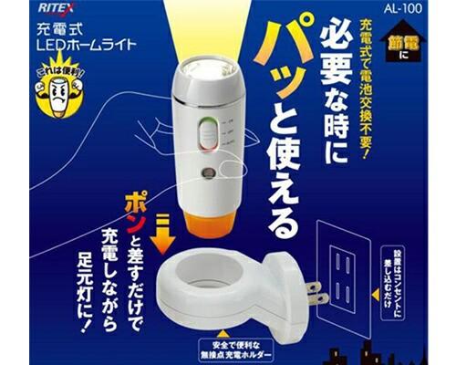【非常灯・ナイトライト・懐中電灯】1台3役!省...