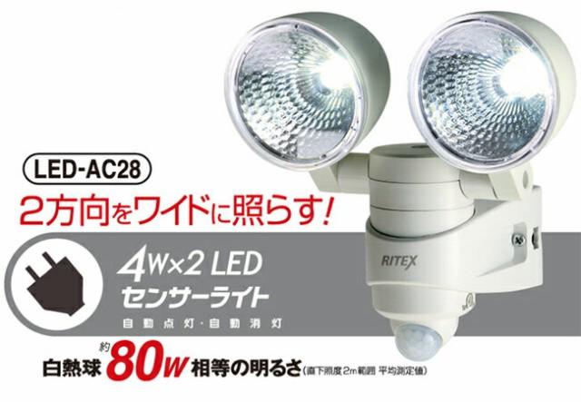 送料無料!LED防犯センサーライト家庭用電源専...