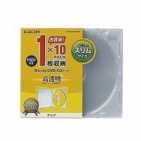 エレコム(ELECOM) Blu-ray/DVD/CDケース(スリム/...