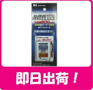 メール便送料無料!【R】ニッケル水素電池採用!...
