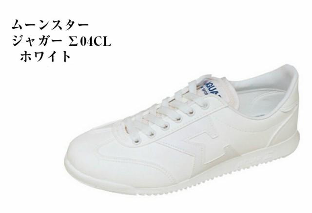 ジャガーΣ (シグマ) 04 軽量レース スニーカー【...