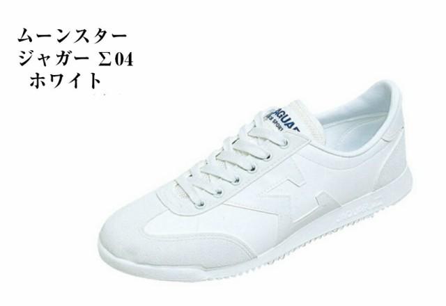 ジャガーΣ (シグマ) 04 ひもタイプ【送料無料】