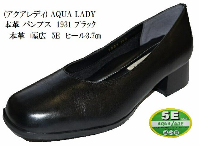 (アクアレディ) AQUA LADY 本革  パンプス  NO,43...