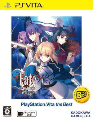 (ネコポス送料無料)(PSVita)Fate/stay night Real...