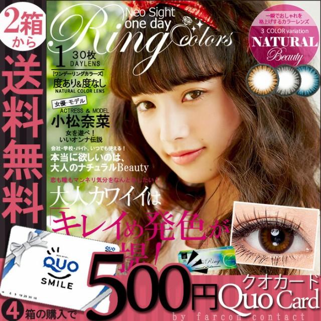 《大量60枚》送料0&4箱以上で[500円QUOカード]【...