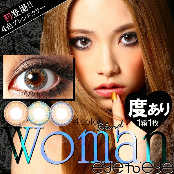 度あり【 eye to eye★アイトゥアイ ウーマン全3...