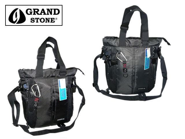 グランドストーン [GRANDSTONE] バランス 多機能...