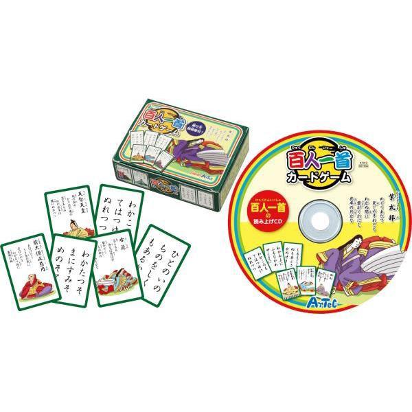 百人一首カードゲーム(CD付) ( '007504 / AC102...