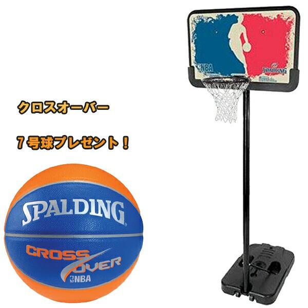スポルディングNBAバスケットゴール ( 61753cn / ...