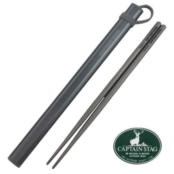 チタン製 箸-HASHI- ( UH-3004 チタン製 箸-HASHI...