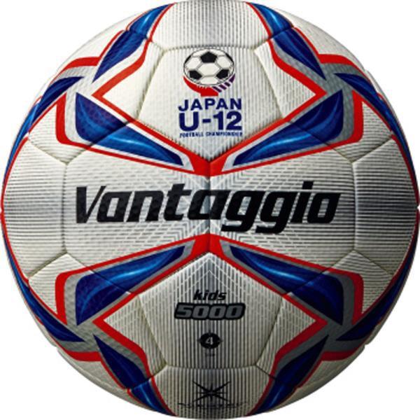 ヴァンタッジオ5000キッズ 4号球 ( F4V5000-R ヴ...