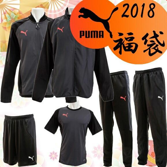 SOC-10000 2018年 PUMA 福袋 メンズ サッカーアイ...