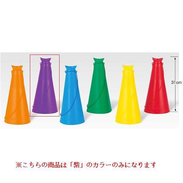 メガホンL(紫) (JS82757/EKB001) 【分類:運動会 ...