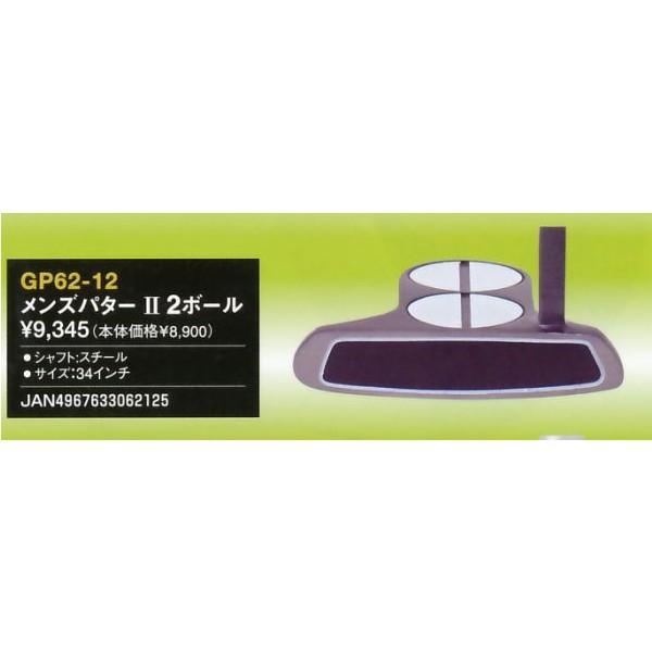 メンズパター2ボール(JS99121/GP62-12)