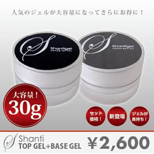 ジェルネイル【LED/UV両対応】SHANTI GEL(シャン...