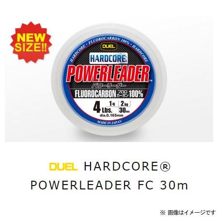 デュエル ハードコア パワーリーダー FC 30m 0.8...