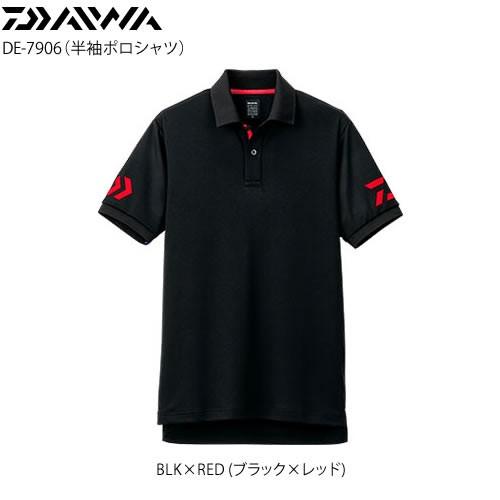 ダイワ 半袖ポロシャツ DE-7906 ブラック×レッド...