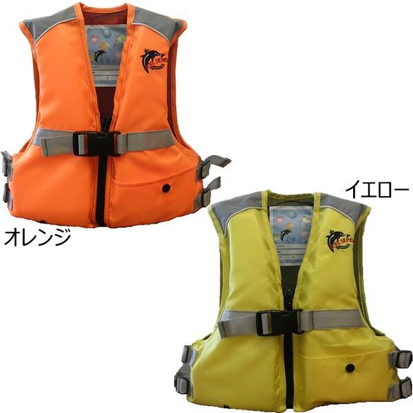 お買得品 ライフジャケット 子供用 LLサイズ FV-6...