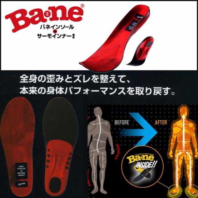 DEELUXE(ディーラックス)バネインソール 【スノ...